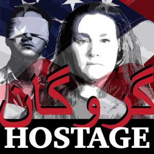 HOSTAGE a new play at Skylight Theatre